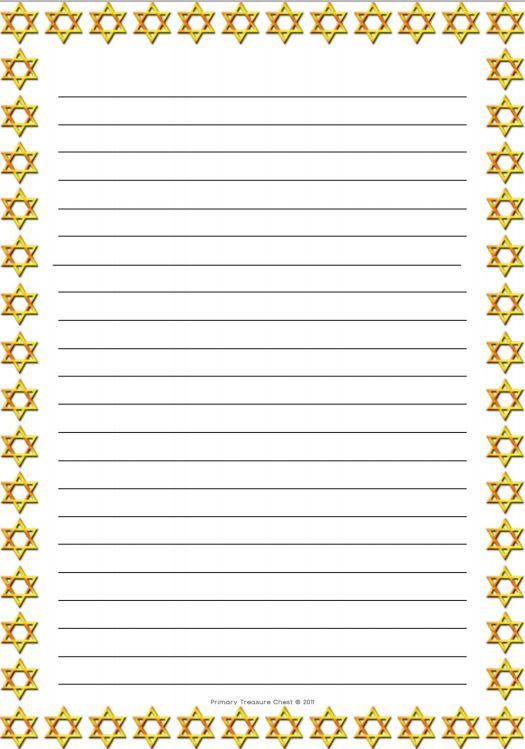 Star of David border paper - can be used during Jewish festivals - lined border paper
