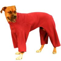 Windpro Dog Pajamas, Custom made just for your dog with ...