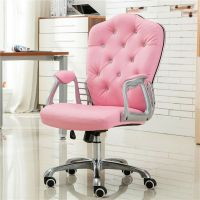 #pink office chair #pink desk chair #pink tufted chair # ...
