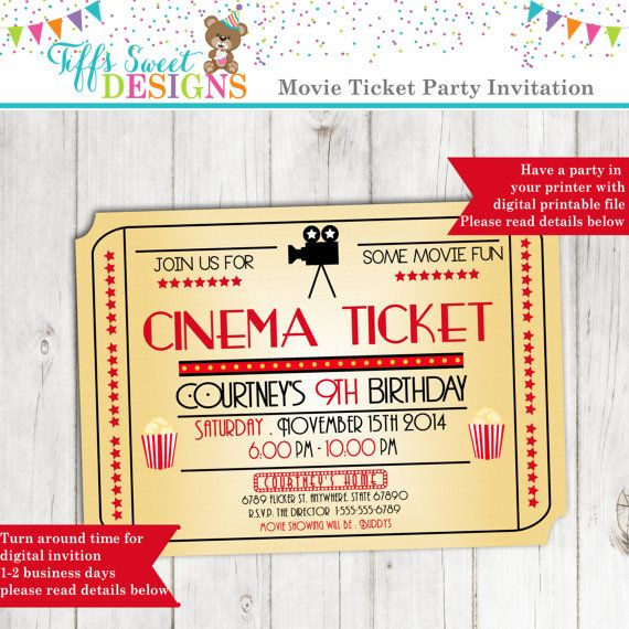 Movie Night Invitation - Movie Ticket Invitation - Cinema - printable ticket invitations