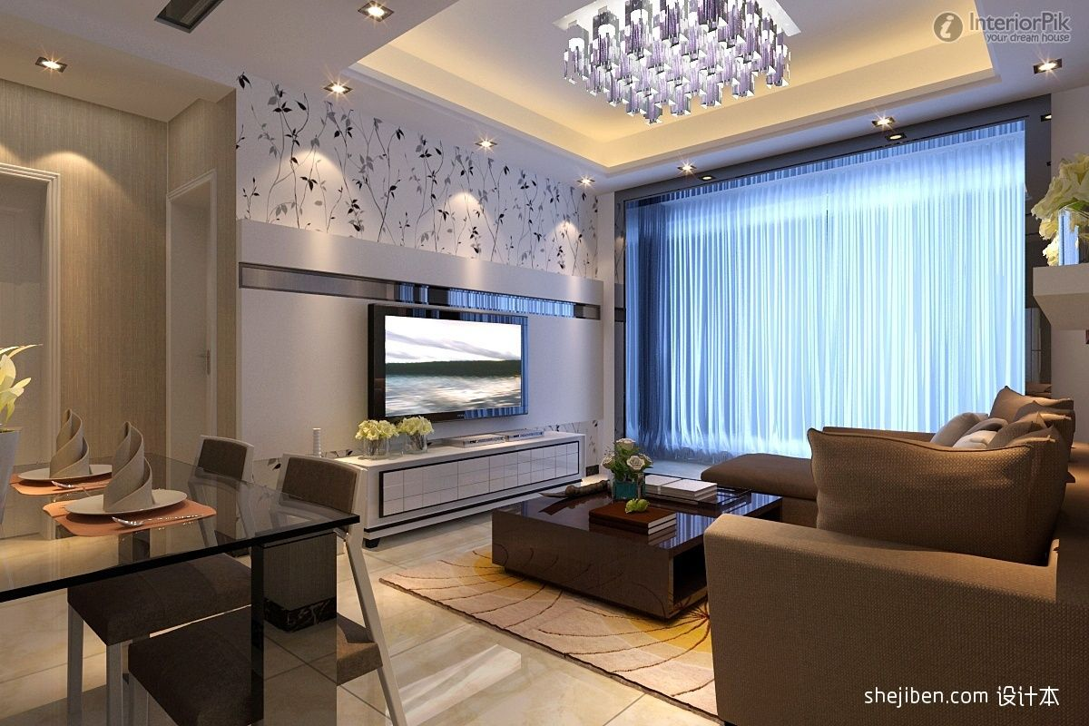 Ceiling Design For Small Room Modern Pop Ceiling Designs For Small Living Room With