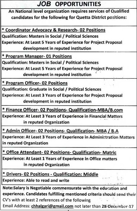 Delightful National Level Organization Jobs 2017 For Coordinator And Officers   Logistics  Officer Job Description Amazing Pictures