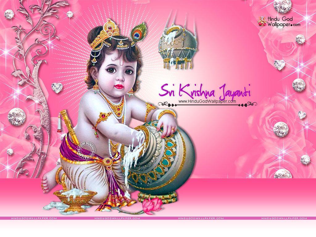 Sri krishna jayanti wallpaper