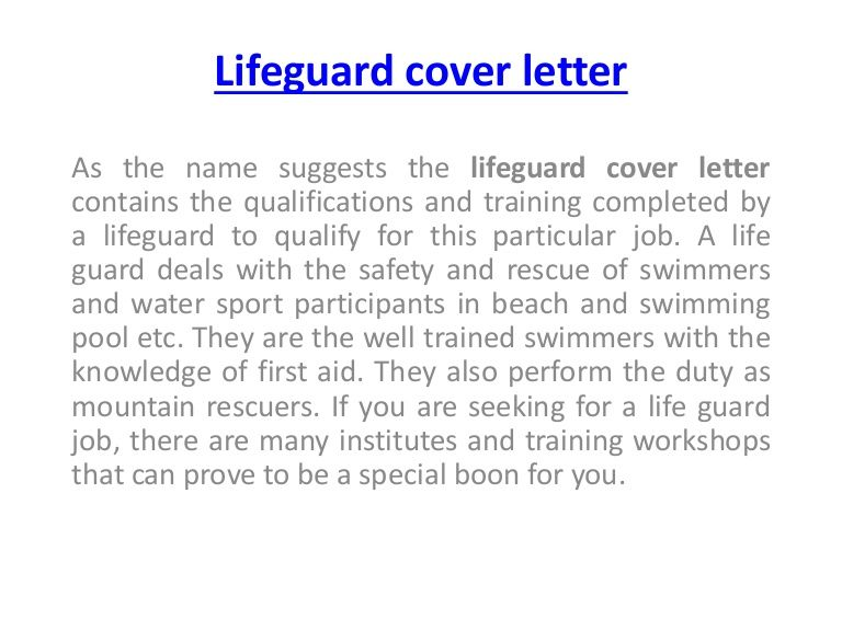 As the name suggests the lifeguard cover letter contains the - lifeguard cover letter