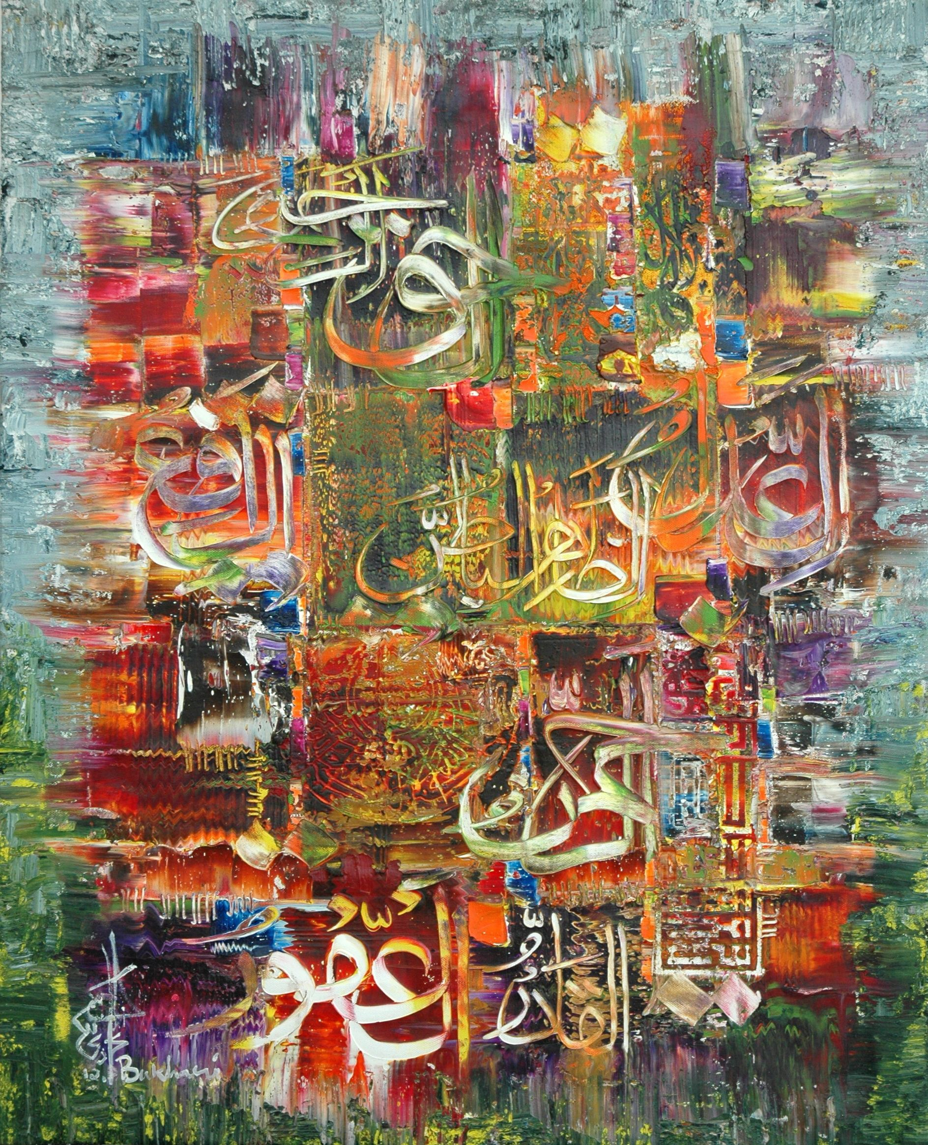 Khalid Song Quotes Wallpaper July 2013 Glory Art Gallery Dubai خط Calligraphy