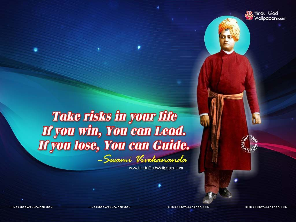 Motivational Sports Quotes Wallpaper Download Swami Vivekananda Hd Wallpapers With Quotes Gallery