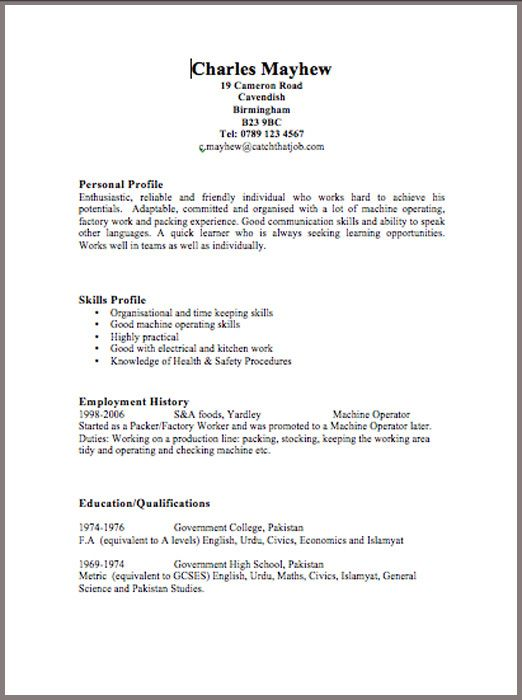 Resume Layout Templates 7 Free Resume Templates Resume Templates - resume layout template