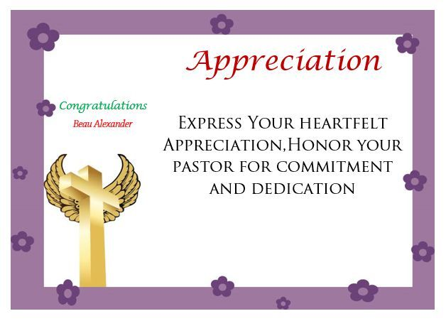 Printable Congratulations Certificate 108 Templatebillybullock  - printable congratulations certificate