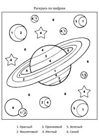 Solar System Color By Number Math Addition Worksheets ...