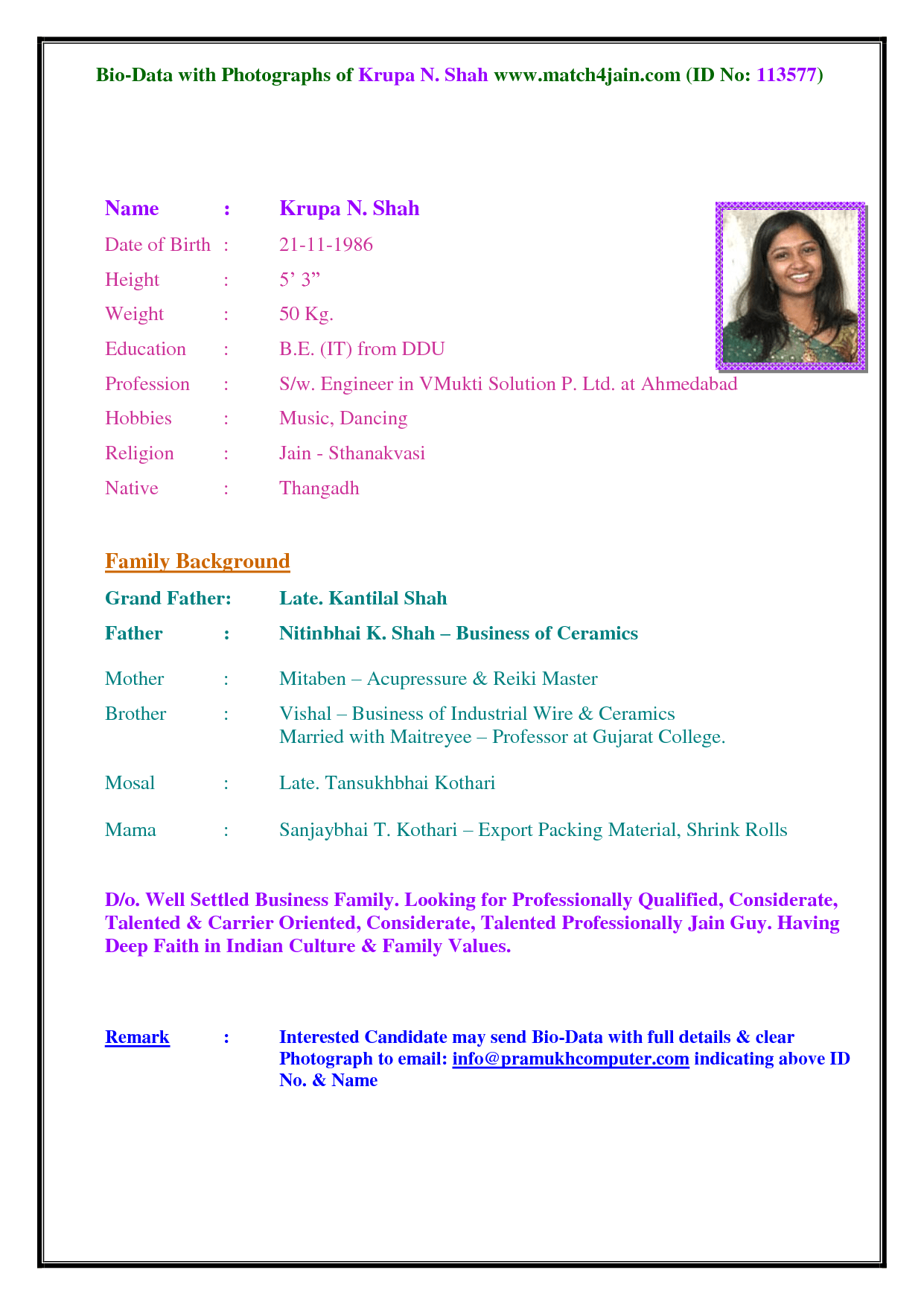 sample resume student biodata format professional resume cover sample resume student biodata format what is a good biodata sample format for students quora sample