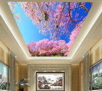3d wallpaper mural Sky clouds leaves blossoms tree scenery ...