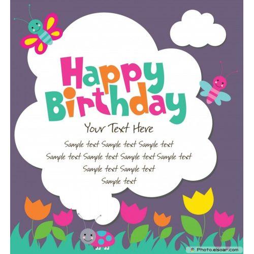 Medium Crop Of Cute Birthday Cards