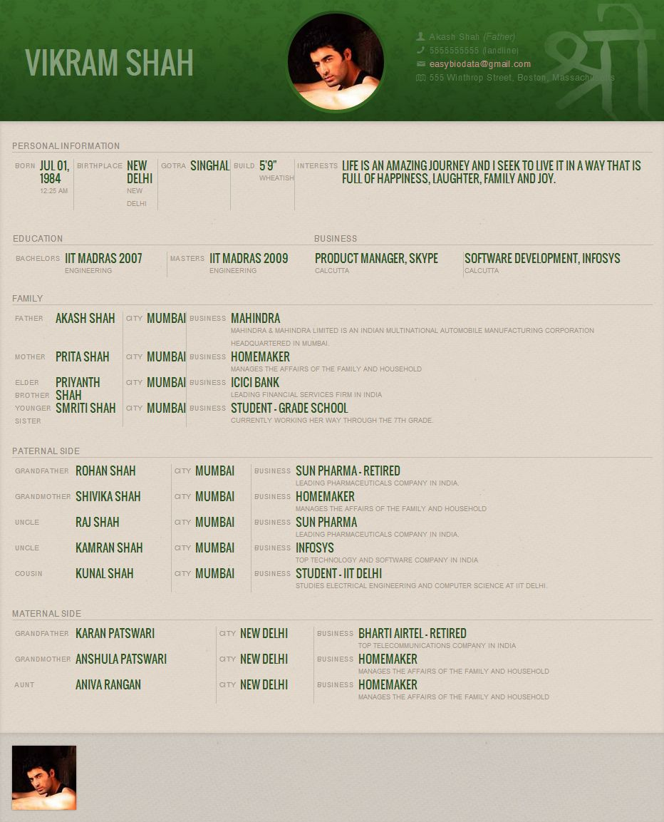 online resume filling sample resumes sample cover letters online resume filling online filling of student resume for ug pg programs 2016 online biodata form