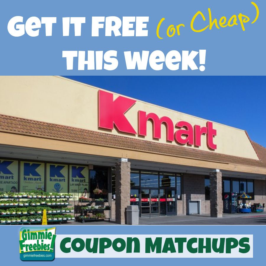 Kmart Coupons Kmart Coupons Matchup Free Cannon Jaclyn Smith Quilts And