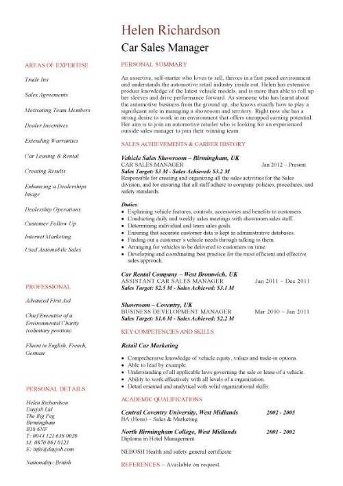 car sales manager resume template Resume help Pinterest Cv - medical sales resume sample