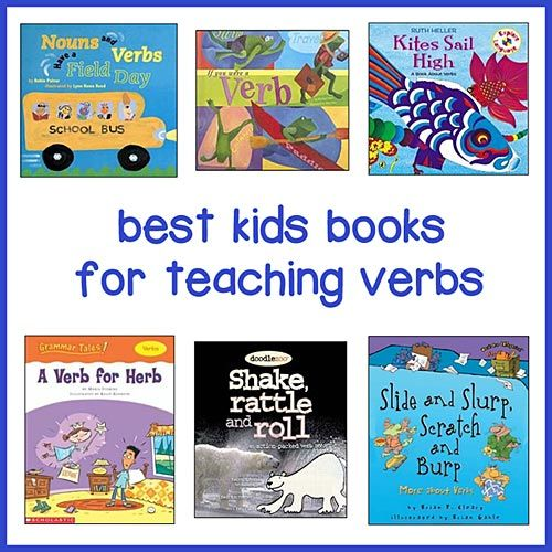 Childrens Books for Teaching Verbs -- list of best picture books - resume verbs for teachers