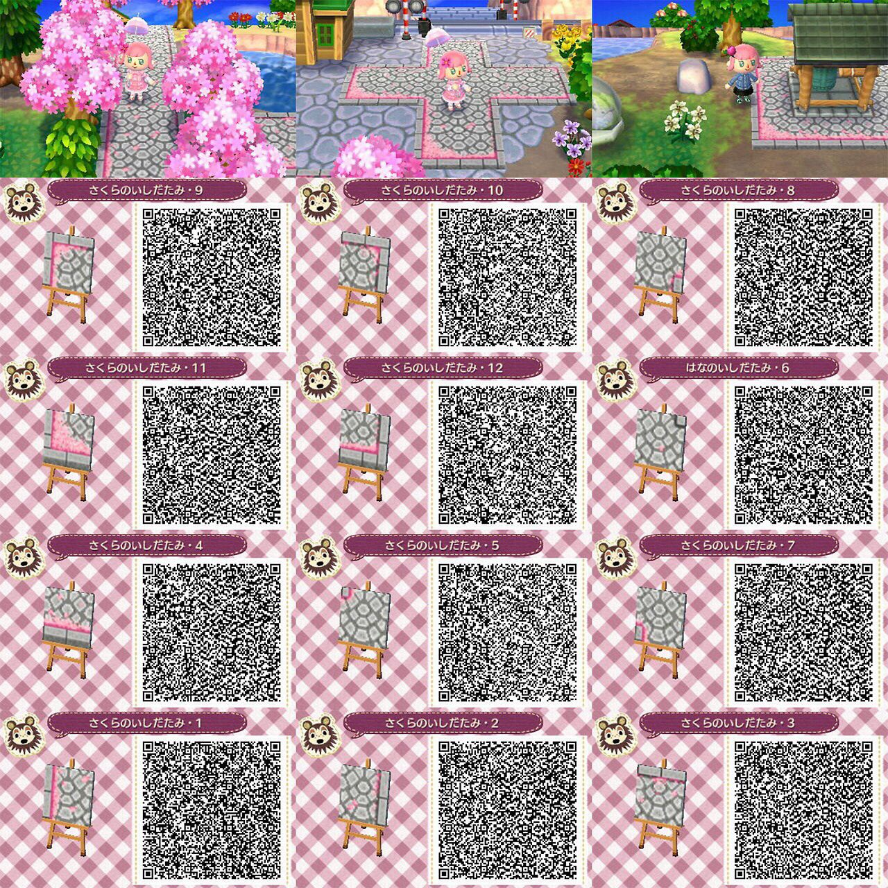 Motifs Sol Acnl Cherry Blossom Path Animal Crossing New Leaf Qr Code