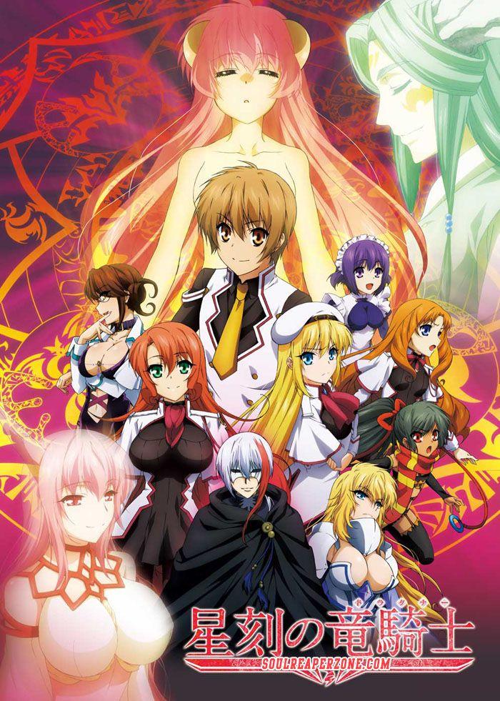 Karamatsu Fall Wallpaper Download Seikoku No Dragonar Uncensored Bluray Bd 480p