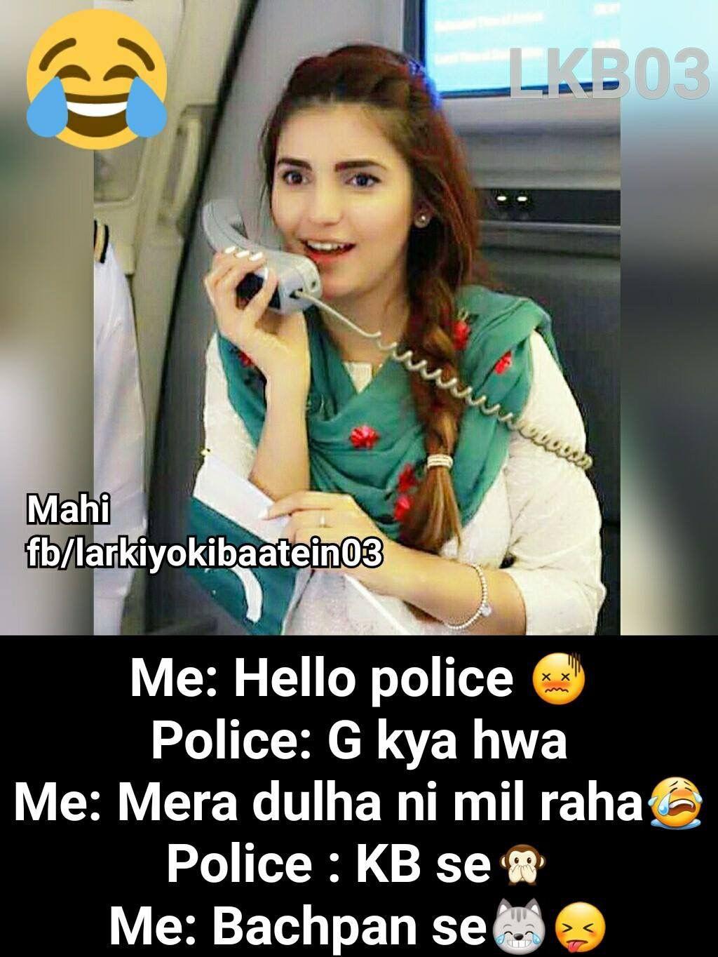 Punjabi Girl With Gun Hd Wallpaper Pin By Syed Zada On Girls Ki Batein Pinterest Attitude