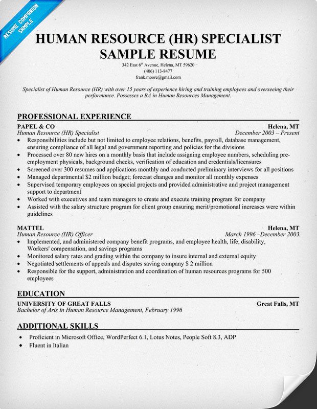 Free Human Resource (HR) Specialist Resume Resume Samples Across - human resource resumes
