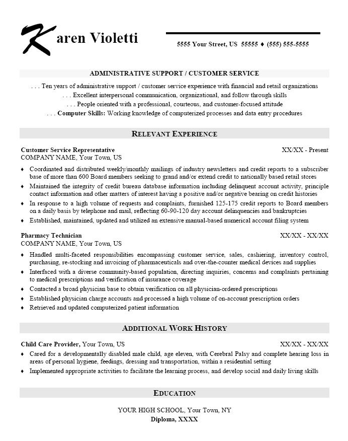 Free Assistant Manager Resume Template - http\/\/jobresumesample - assistant manager job description resume