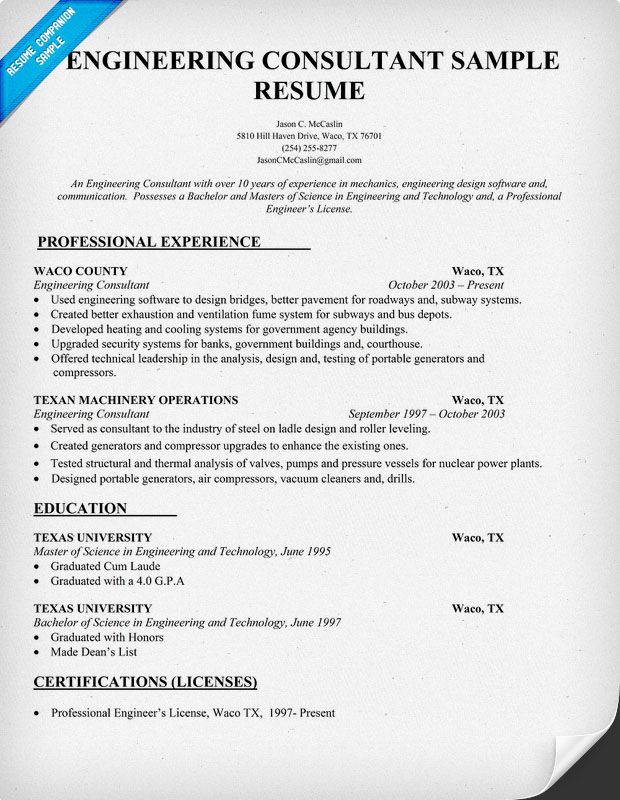 Cruise consultant sample resume