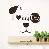 Wall Decal Quote I Love My Dog Face Art Kids Pet Shop ...