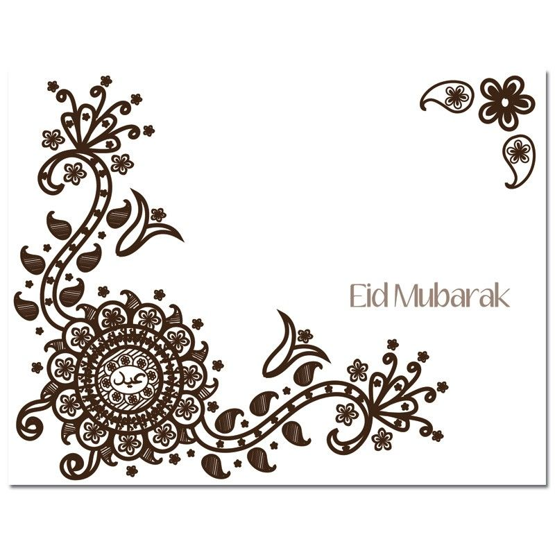 Love the Mehndi pattern and Arabic calligraphy on this
