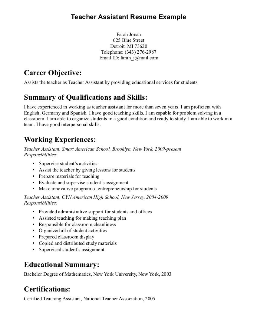 objective for resume examples for teacher assistant
