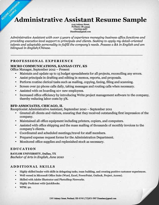 download the free administrative assistant resume example above - sample administrative assistant resumes