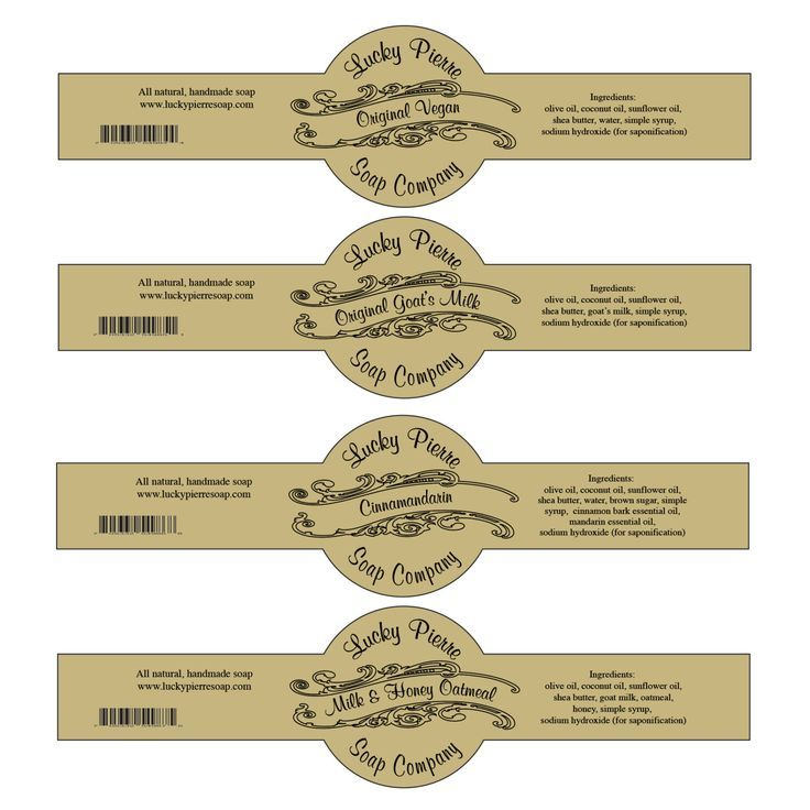 Free Printable Cigar Band Soap Label Template Craft Ideas - ingredient label template
