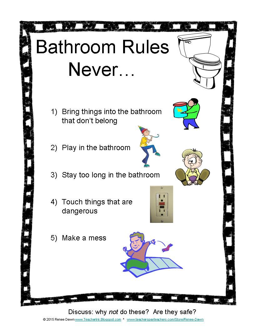 School Bathroom Rules bathroom passes for school