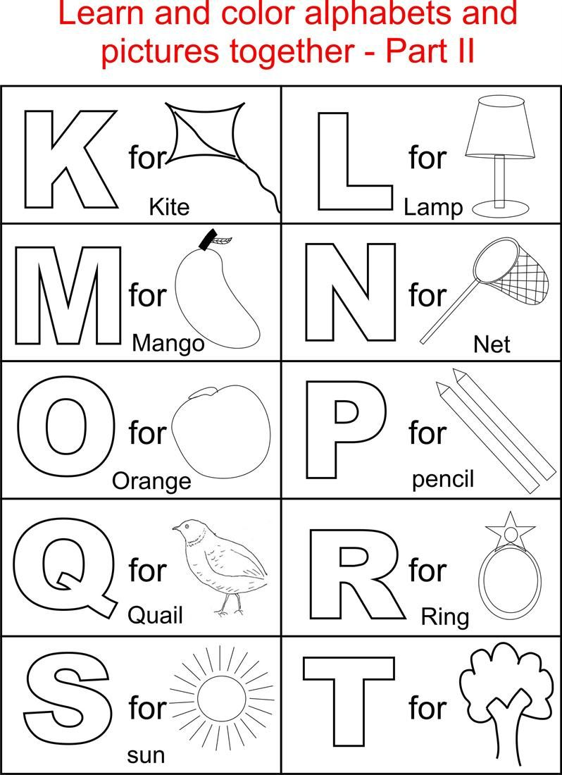 Alphabet part ii coloring printable page for kids alphabets coloring printable pages for kids