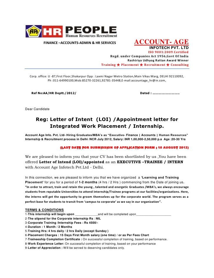 Letter of intent loi appointment letter - offer letter format - letter of intent formats