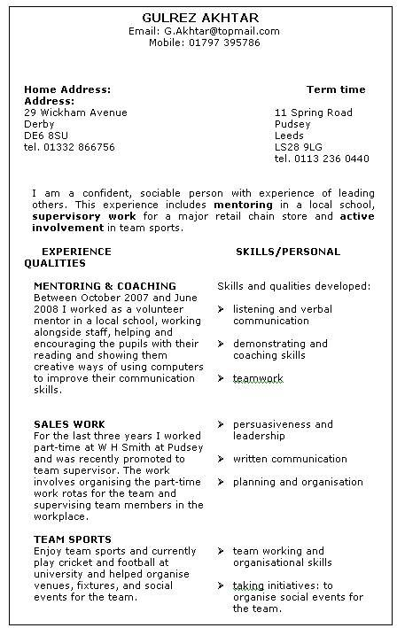 skills based resume example - Google Search School - Business - what are skills on a resume