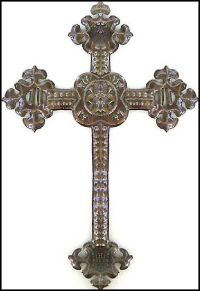 Metal Cross Wall Hanging 18""