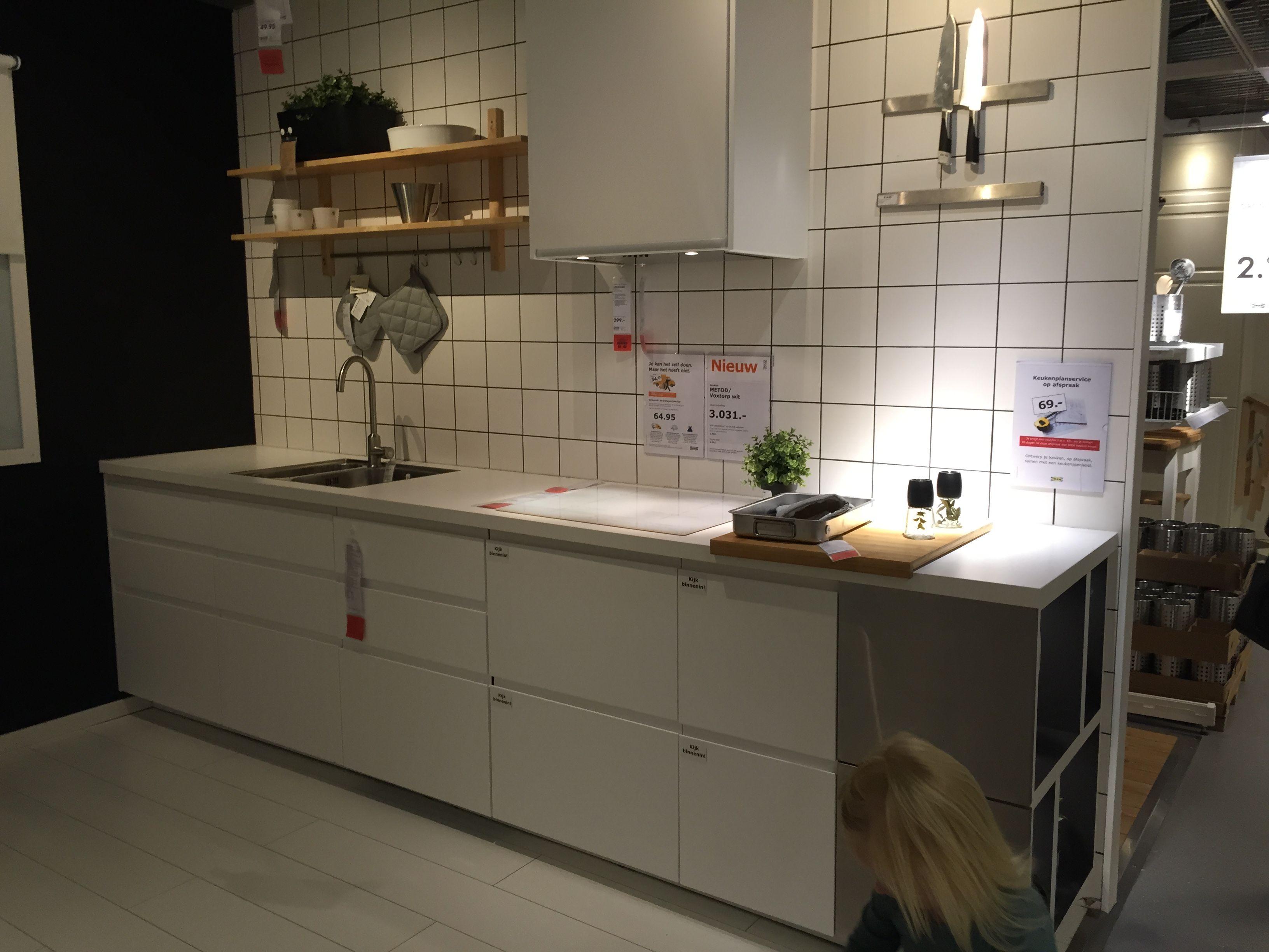 Keuken Ikea Beige : Voxtorp küche beige metod keuken ikea ikeanl modern greeploos