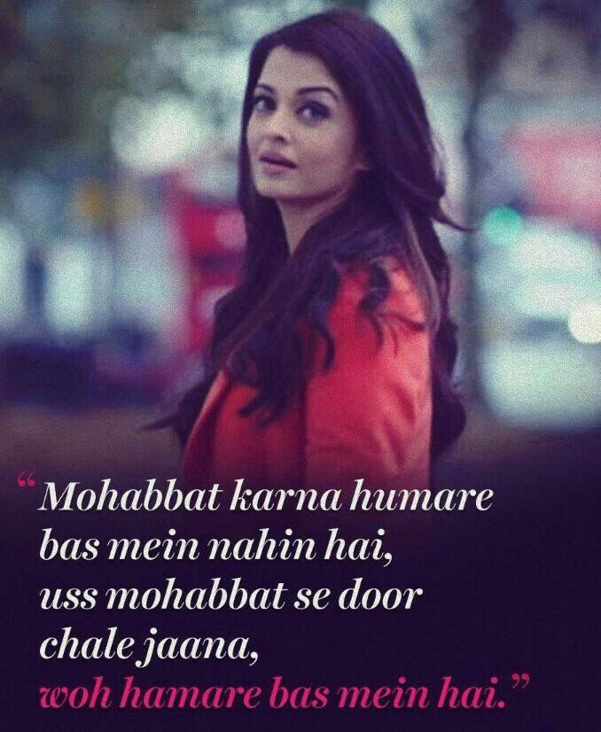 Punjabi Couple Wallpaper With Quotes Ae Dil Hai Mushkil Aishwarya Shayari Pinterest