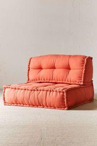 Reema Floor Cushion | Urban outfitters, Floor cushions and ...