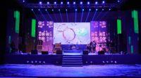 Stage Setup With LED wall | Sangeet Decor | Pinterest ...