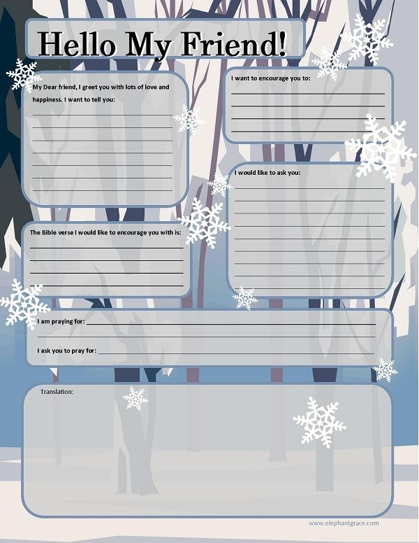 Snow themed letter template for @Compassion International sponsors - letter writing template