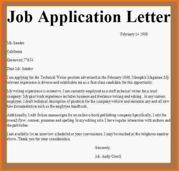 simple job application letter exampleb letterg sample request - sample application letter