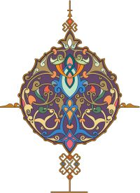 25-Arabesque (Islamic Art) | Arabesque-Tezhip | Pinterest ...