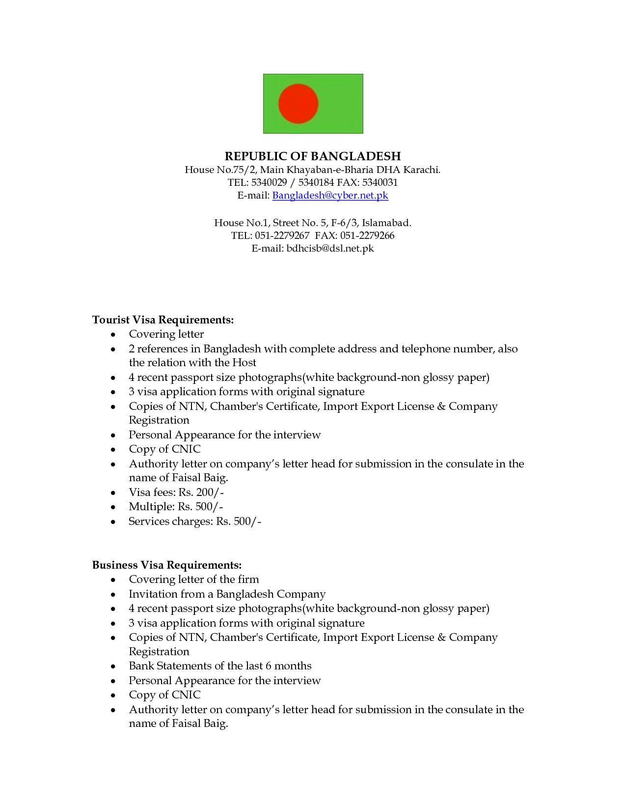 covering letter for visa application
