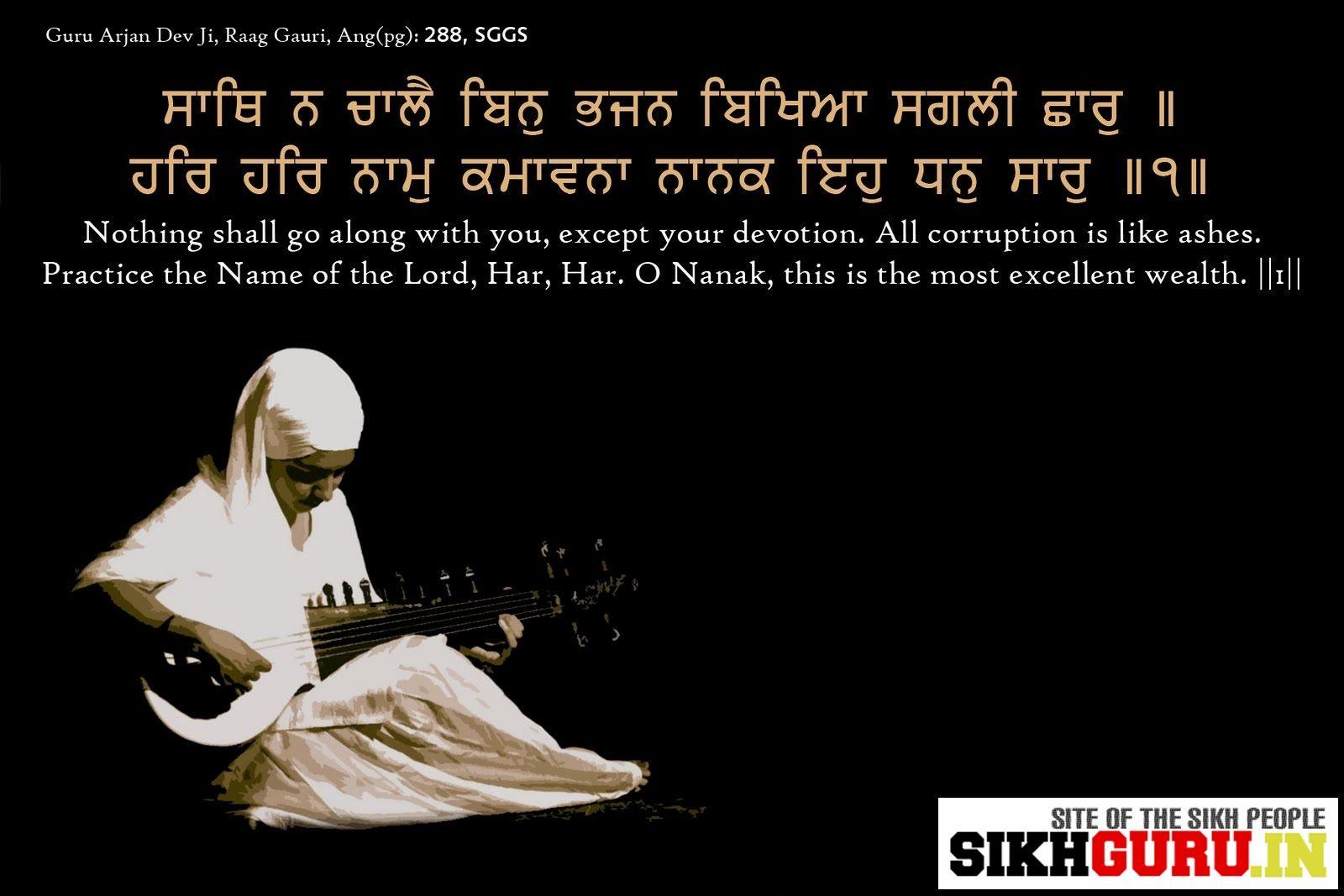 Radha Soami Quotes Wallpaper Guru Arjun Dev Ji Sikh Quotes Pinterest Wealth