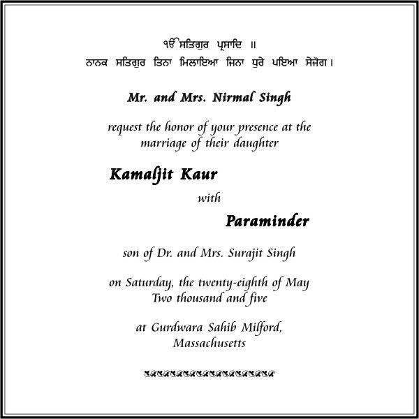Invitation Message For Sukhmani Sahib Path At Home Best Custom