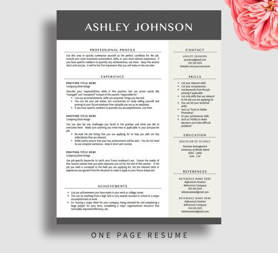 Resume download, downloadable resume templates, resumes,resume - free professional resume template