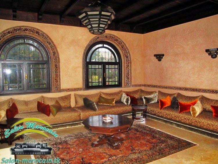 Salon Moderne Occasion Maroc