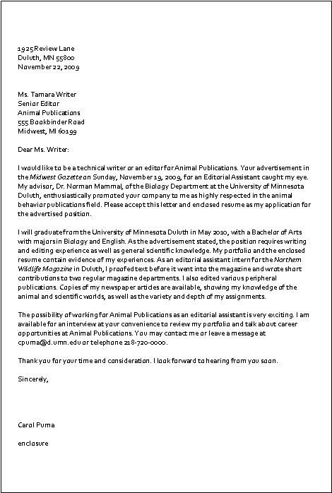 Sample inquiry letter - sample cover letter written to inquire - inquiry letter