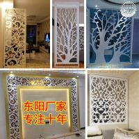 Carved hollow partition wall living room TV backdrop ...